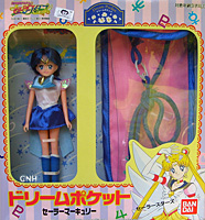 Super Sailor Mercury